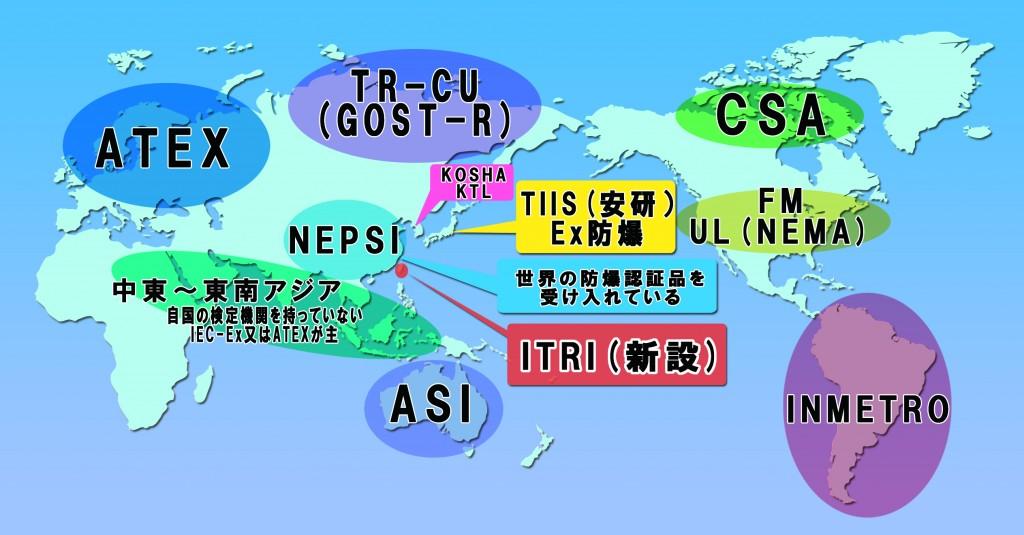 世界地図0513