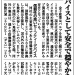 2016-news
